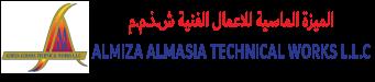 Almiza Almasia Logo